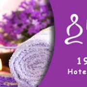 deschiderea inscrierilor la body mind spirit festival  brasov  19-21 aprilie 2013