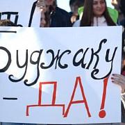 rusia vrea hotar cu romania