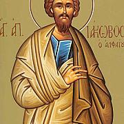 sfantul apostol iacov al lui alfeu