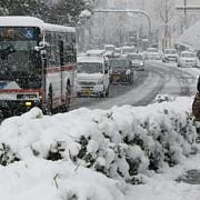 iarna grea in japonia