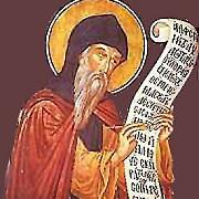sfantul ierarh cosma episcopul maiumei