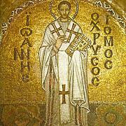 sfantul ierarh ioan gura de aur arhiepiscopul constantinopolului