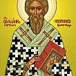 sfantul ierarh ioan postitorul patriarhul constantinopolului