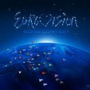 recorduri inregistrate in istoria concursului eurovision