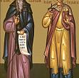 sfantul cuvios ilarion cel nou egumenul manastirii dalmatilor