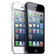 iphone 4 la doar 1 euro