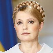 iulia timosenko nominalizata la premiile nobel pentru pace