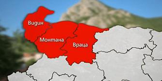 cine sunt separatistii bulgari care vor unirea cu romania