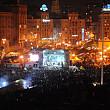 violentele din kiev au lasat in urma 88 de morti si 645 de raniti