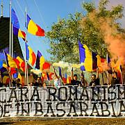 dezbatere pro si contra reunirii basarabiei cu romania