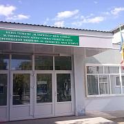liceul romanesc din comrat are nevoie de ajutorul romanilor