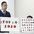 creatorul logo-ului pentru jo de la tokyo isi cere scuze pentru alte plagiate