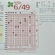 castigatoarea marelui premiu la loto 649 si-a ridicat banii