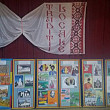 magurele 100 de elevi prahoveni participa la proiectul monumente istorice si traditii locale