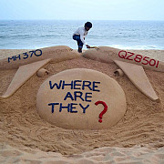 malaysia cere ajutor pentru extinderea zonei de cautare a fragmentelor din epava zborului mh370