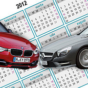 ce masini se lanseaza in 2012
