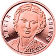 bnr a lansat monede aniversare