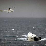 o nava cu 2000 de tone de carburant s-a scufundat in apropiere de atena