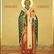 sfantul ierarh nichita marturisitorul episcopul calcedonului