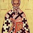 aducerea moastelor sfantului ierarh nichifor patriarhul constantinopolului