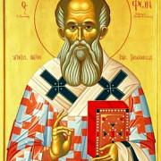 sfantul ierarh nifon patriarhul constantinopolului