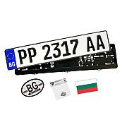 solutie pentru a se continua inmatricularea masinilor in bulgaria
