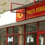 oficiile postale din intreaga tara vor fi inchise pe 30 aprilie si pe 1 mai 2012