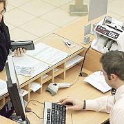 bancile nu lucreaza cu publicul in 25 26 decembrie si 1 2 ianuarie cu exceptia unitatilor din centre comerciale
