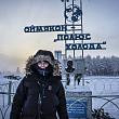 cel mai friguros punct locuit de pe planeta