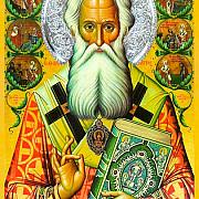 sfantul ierarh partenie episcopul lampsacului