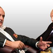 procesul dintre basescu si patriciu amanat pentru noiembrie