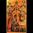 cinstirea lantului sfantului apostol petru