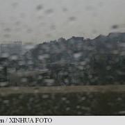 temeri de poluare cu substante toxice in china