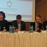 presedinti noi in organizatiile judetene ale pmp deputatul catalina bozianu reconfirmata  la prahova