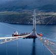 norvegia are un pod printre nori