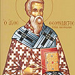 sfantul ierarh marturisior teofilact episcopul nicomidiei