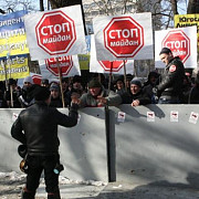 fortele antiteroriste din ucraina in stare de alerta