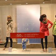 reducerile de pret din magazine au devenit obligatorii