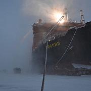 rusia redeschide o baza militara din oceanul arctic