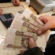 rusia 35000 de angajati din sistemul bancar au fost concediati
