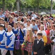 structura anului scolar 2012-2013 cand incepe scoala programul vacantelor si examenelor