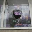sediul de campanie electorala a ppdd vandalizat
