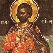 sfantul ierarh porfirie episcopul gazei
