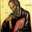 mutarea sfantului apostol si evanghelist ioan