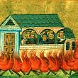 sfintii 20000 de mucenici arsi in nicomidia