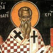 sfantul ierarh andrei arhiepiscopul cretie