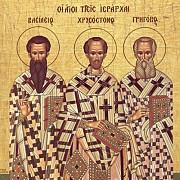 sfintii trei ierarhi vasile cel mare grigorie teologul si ioan gura de aur