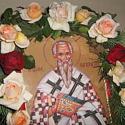 sfantul sfintitul mucenic pangratie episcopul tavromeniei