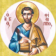 sfantul apostol filip unul dintre cei sapte diaconi