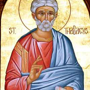 sfantul apostol tadeu